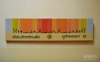 yoga-inspired-art-angeles-moreno-sun-salutation-01